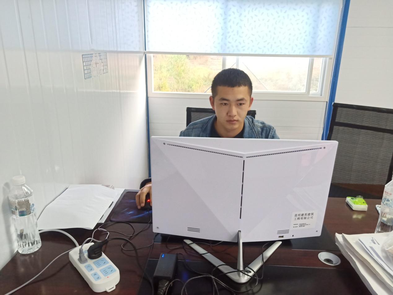 就业新万博下载ios版1——陈志锦