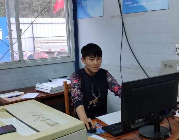 就业新万博下载ios版4——杨磊